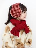 兒童耳罩保暖冬季毛絨護耳套學生女童男童寶寶冬天耳包耳暖耳捂子 韓美e站