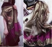紫色高檔禮服旗袍披肩金絲線絲巾長巾歐根紗真絲百搭圍巾女士春夏Mandyc