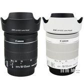 遮光罩佳能700D/200D/750D/800D 18-55 STM鏡頭EW-63C遮光罩白色58mm 交換禮物