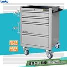 【現貨供應】天鋼 EGA-7041M 工具車(4屜) 工業效率車 收納推車 活動工具車 活動櫃 收納櫃 收納櫃