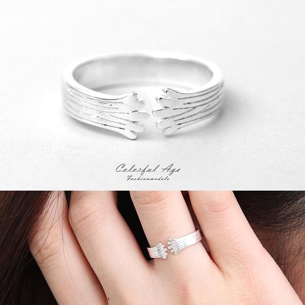 925純銀戒指 環抱刻紋活動戒指【NPC62】抗過敏特性