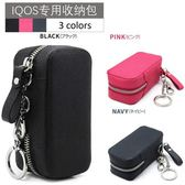 日本iqos電子煙收納包保護套皮套拉鏈包防摔保護配件煙盒外殼