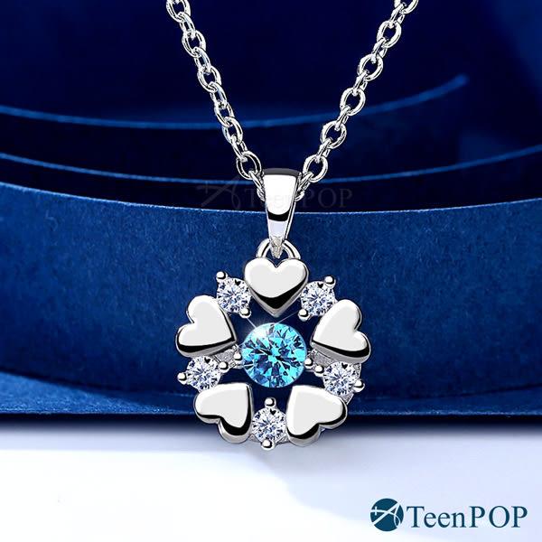 925純銀項鍊ATeenPOP跳舞的項鍊鎖骨鍊 唯美櫻雪 跳舞石項鍊 愛心項鍊 情人節禮物 生日禮物 附鋼鍊