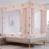 新款蚊帳蒙古包拉鏈款兒童防摔1.5米1.8m床家用加密加厚支架  ATF  poly girl