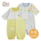連身衣 兔裝 包屁衣【GD0040】日本熊熊滿印寶寶連身衣 兩穿 睡袋  新生兒服 兔裝  造型服   (50-60)