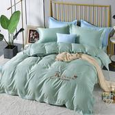 【Betrise晨暮破曉】抗菌天絲素色刺繡歐式壓框薄被套-雙人6X7尺