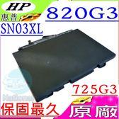 HP 電池(原廠)-惠普 SN03XL,EliteBook 725 G3電池,830 G3電池,HSTNN-DB6V,HSTNN-UB6T,800514-001,L6B75PT