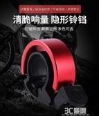 自行車配件 自行車鈴鐺隱形迷你Q鈴鐺超響量喇叭鈴鐺摺疊山地車騎行裝備配件 3C優購