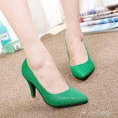 新款高跟尖頭結婚鞋細跟新娘鞋婚禮鞋淺口紅色綠色伴娘鞋子 ciyo黛雅