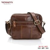 【南紡購物中心】【vensers】小牛皮潮流個性斜肩背包(NE8837101黃油皮小號)