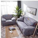 全包沙發套沙發罩全蓋萬能皮沙發墊子布藝簡約現代彈力歐式沙發巾【快速出貨八折優惠】