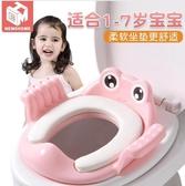 大號兒童馬桶圈坐便器女寶寶嬰兒幼兒小孩男坐墊便盆蓋梯1-3-6歲(快速出貨)