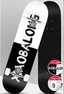 兒童滑板車 四輪滑板初學者成人男女生滑板成年兒童短板專業雙翹滑板車TW【快速出貨八折鉅惠】