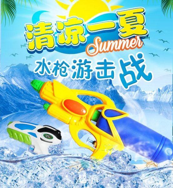 水槍玩具 兒童背包特大抽拉式高壓噴射男孩噴水槍小孩戲水玩具   居家物語