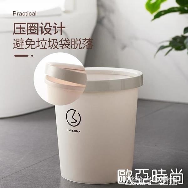 垃圾桶 垃圾桶家用廁所衛生間客廳臥室廚房無蓋大號創意拉圾筒辦公室紙簍 【快速】