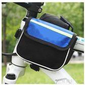 自行車包上管包馬鞍包山地車前包 帶手機袋 騎行單車裝備配件花間公主YYS