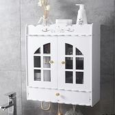 浴室衛生間收納架洗手間落地式三角置物架洗澡間洗漱台墻角收納櫃  ATF 全館鉅惠