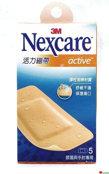 3M Nexcare 活力繃帶 膝蓋與手肘專用 5片/盒