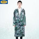 雨衣 精騎士長款雨衣迷彩連身成人雨衣加厚男女旅游戶外勞保雨衣雨披 米希美衣