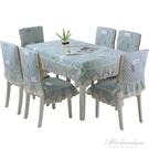 桌布布藝餐桌椅子套罩凳子長方形餐桌布椅套椅墊套裝現代簡約家用 黛尼時尚精品