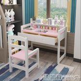 書桌 兒童實木書桌可升降學習桌小學生寫字桌男孩女孩家用書桌椅igo  瑪麗蘇