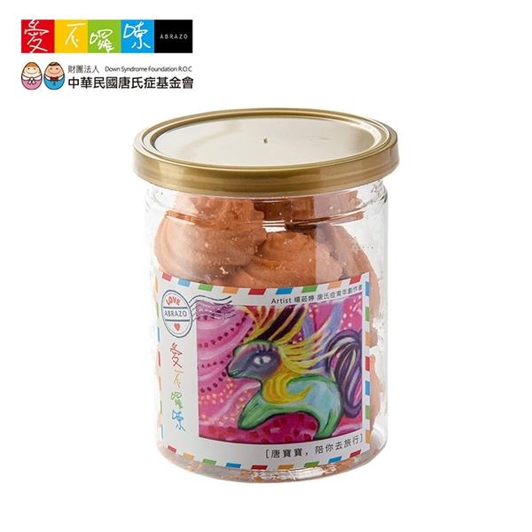 【愛不囉嗦】起司奶酥手工餅乾 - 60g/罐