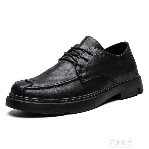 皮鞋男黑色男鞋子皮面防水防滑防油廚房上班勞保鞋社會小夥小皮鞋 伊莎公主