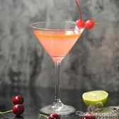 紅酒杯馬天尼雞尾酒三角杯玻璃酒杯水晶高腳杯香檳酒吧杯杯子古典調酒師【快速出貨】