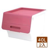 【2件超值組】KEYWAY 鄉村直取式整理箱HB-42-紅(40L)【愛買】