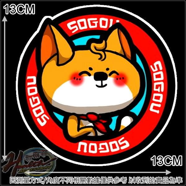 00251038    噴繪貼 783 狐狸園 單入