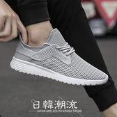 運動鞋  夏季新款網布大碼運動鞋男