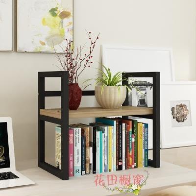 創意兒童桌上書架簡易桌面小書櫃辦公置物架打印機收納架簡約現代【購物節限時優惠】