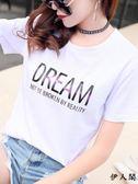 白色t恤女短袖女裝半袖韓范上衣潮