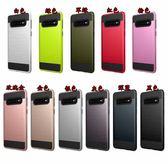 【SZ25】三星Galaxy S10plus手機殼 拉絲戰神手機殼 S10 lite手機殼 s10手機殼