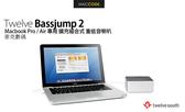 TwelveSouth Bassjump 2 擴充式 重低音喇叭  Macbook Pro / Air / iMac 專用  免運費