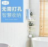 浴室置物架衛生間浴室置物架免打孔頂天立地廁所三角落地收納架子WY