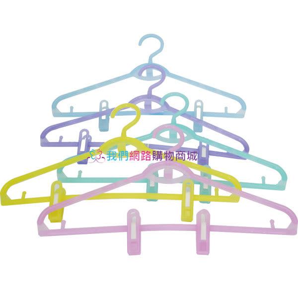 【我們網路購物商城】5入透明衣架 曬衣架  衣架