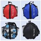 籃球袋 籃球袋籃球包雙肩訓練包收納包球網兜袋子運動裝備足球背包球袋