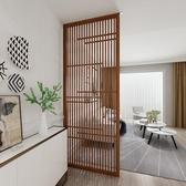 新中式實木屏風隔斷墻客廳入戶玄關裝飾簡約現代鏤空柵欄座屏 莎拉嘿呦