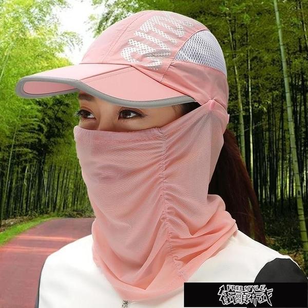 遮陽帽 防曬帽子女夏天遮臉防紫外線騎車遮陽帽戶外速幹【全館免運】布衣