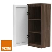 組-特力屋萊特矮深木櫃.深木層板(1入x2).白色門