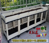 花箱 立體蔬菜花盆陽臺種菜盆長方形花槽家庭菜園種植箱花架