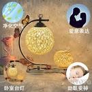 香薰燈精油燈插電臥室床頭麻球創意個性加濕器噴霧美容院香薰機 京都3C