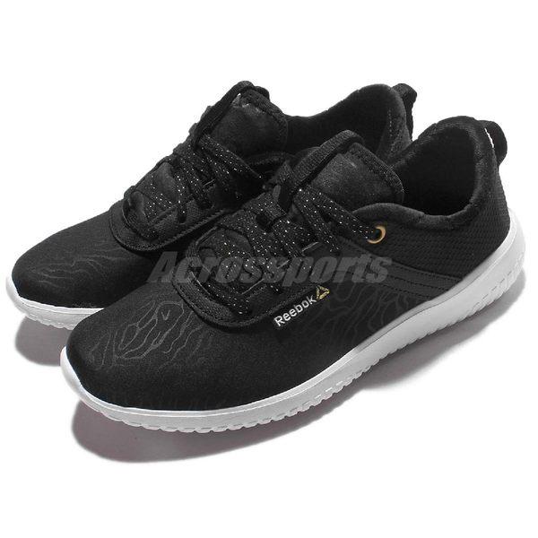 Reebok 休閒鞋 Stylescape 黑 白 基本款 輕量 記憶鞋墊 女鞋【PUMP306】 AR0842