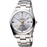Valentino 范倫鐵諾 輝煌年代經典腕錶 SM6405S銀