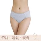 內褲/ 靜心 低腰三角內褲 小百合 U1863台灣製