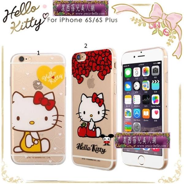 Hello Kitty 公主系列 iPhone6S/6 Plus全包軟殼  -upcu00206
