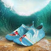 戶外沙灘襪女潛水浮潛鞋成人游泳溯溪速干鞋男防滑防割瑜伽鞋 概念3C旗艦店