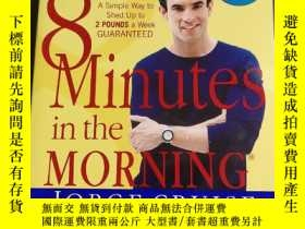 二手書博民逛書店8罕見Minutes in the MORNING 在早上8分鐘