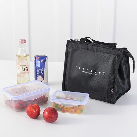 現貨 保溫袋 便當袋 收納包 手提包 飯盒 大容量 簡約三角保溫便當袋(短) ✭米菈生活館✭【J209】